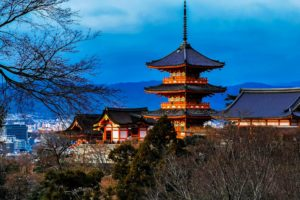 Pilgrimage in the Land of the Rising Sun
